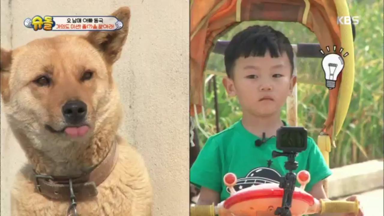 """시안, 심부름 중 마주친 개랑 대화하는 시안이 """"너 착한 애지?"""""""