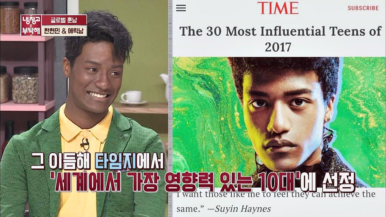 '영향력 있는 10대' 한현민, 한국 알리는 세계적 모델 되고파