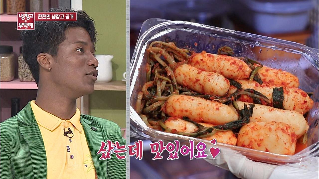 한현민이 좋아하는 흰밥에 총각김치♡