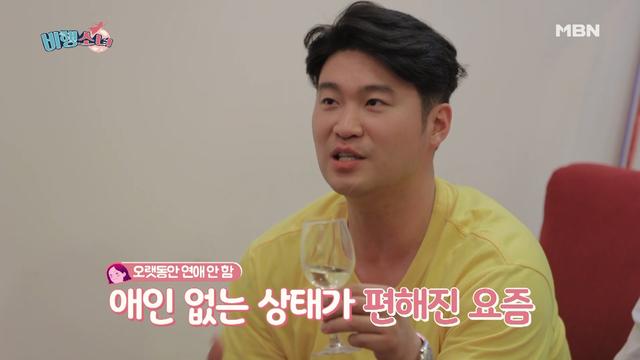 [미공개 영상] 힙한 오빠들의 현실적인 결혼관 배틀!