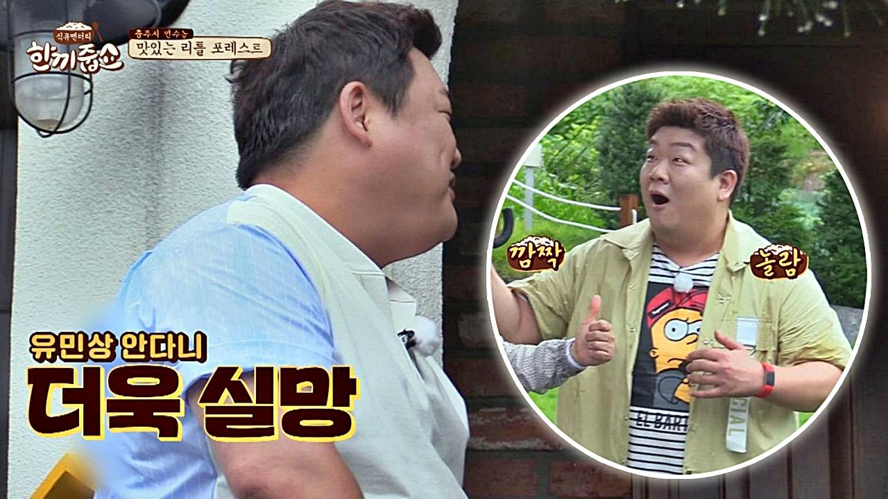 [인지도 테스트(?)] 김준현의 대굴욕