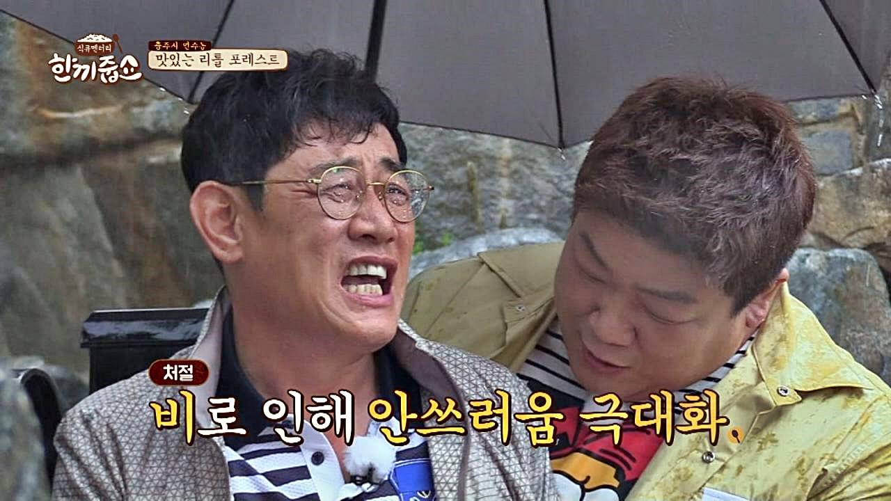 이경규의 처절한 '휴머니즘 작전'으로 한 끼 입성! (측은…)