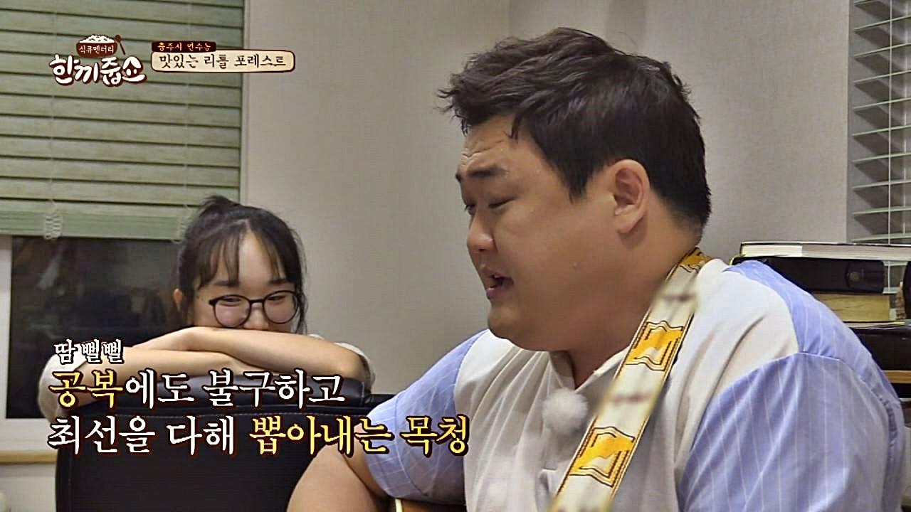 비 오는 여름밤 감성 충전, 김준현의 '서른 즈음에'♪