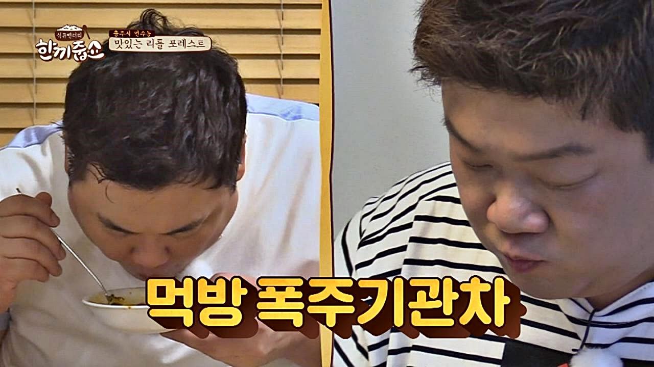 김준현x유민상, 먹神들의 폭주하는 먹방 기관차↗↗