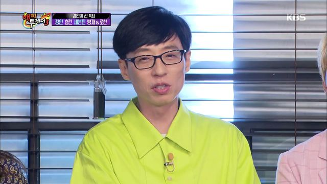 데뷔 전 싸이 외모에 목소리는 박효신 괴물 신인이 등장!?? 세븐틴 승관