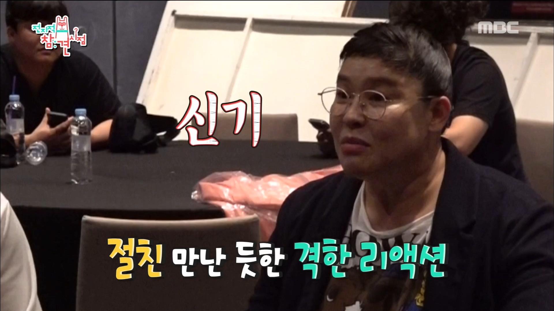 이런 모습 처음이야! 영자 매니저의 과거에는 인교진 배우가?!