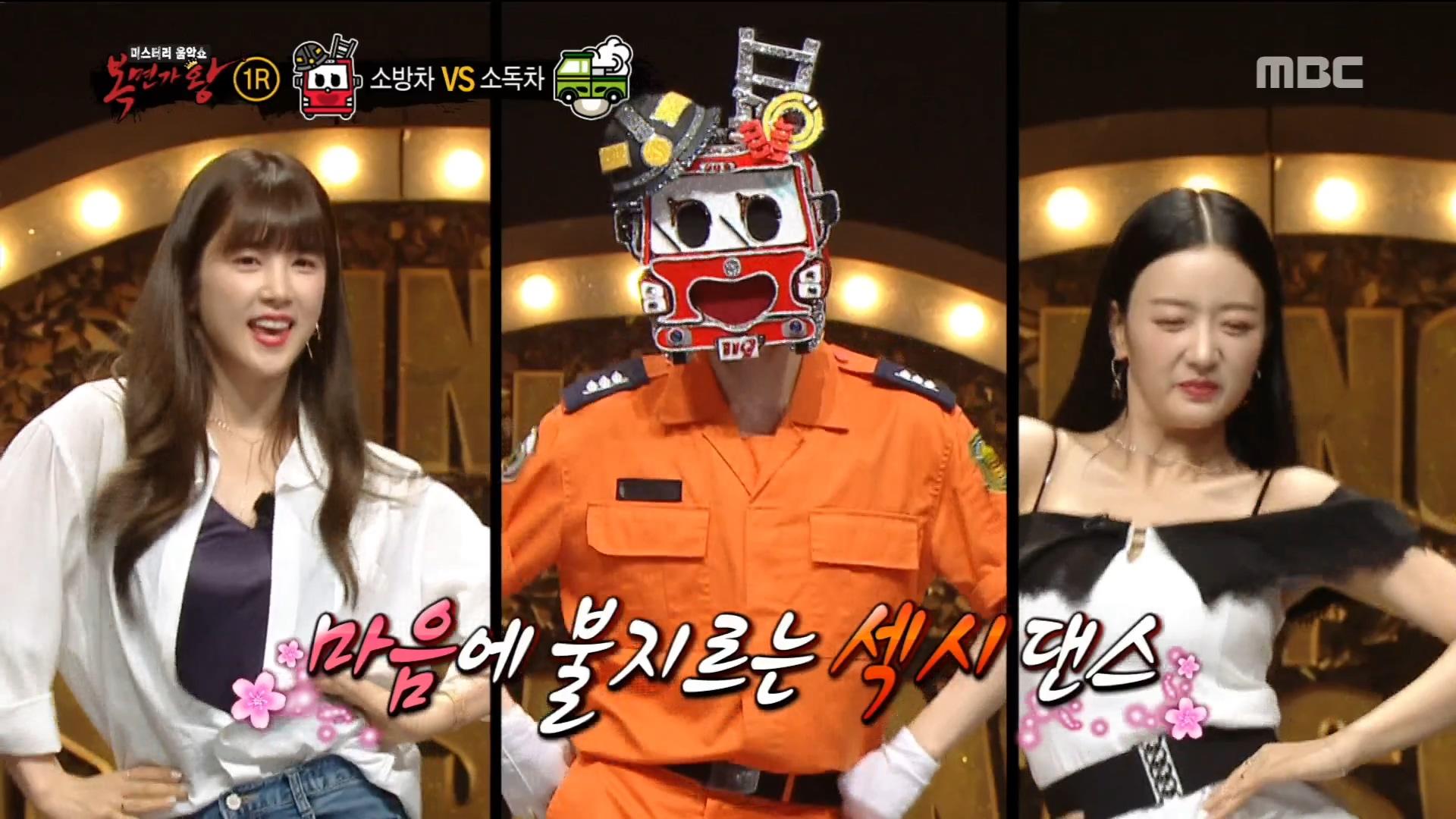 초롱&보미와 '소방차'의 합동 공연! '칼 군무의 완성(feat,MC 성주)'