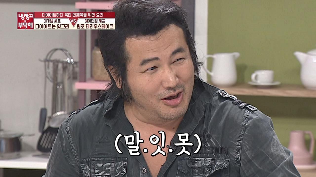 느끼한건 못 먹는 김보성, 레이먼킴 요리는?!
