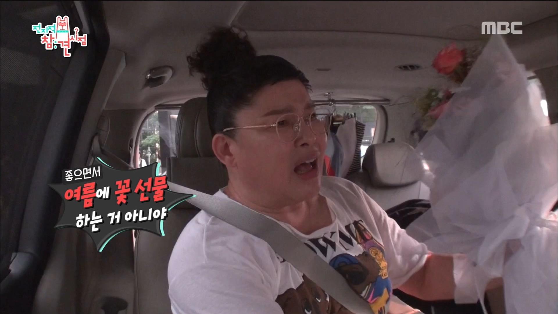 알면 알수록 스윗가이, 영자 매니저의 깜짝 꽃 선물♡