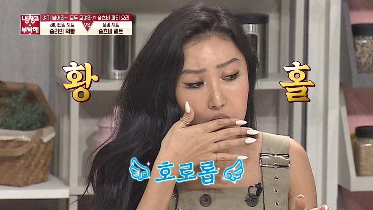 '먹방 여신' 화사도 홀린 샘킴 요리, 멈출 수 없는 시식!