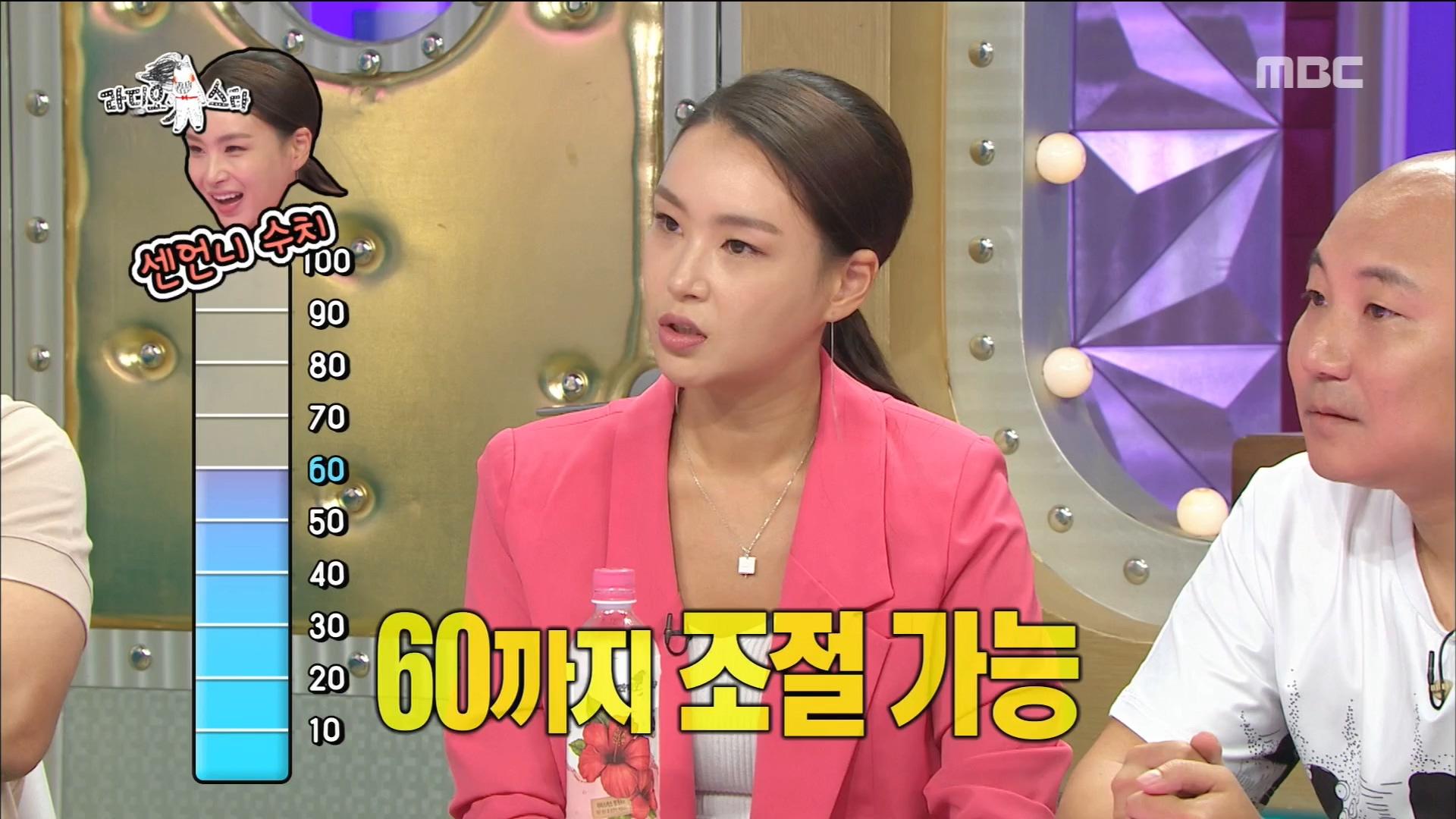 배윤정, 연하 남자친구와 핑크빛 열애 중♥