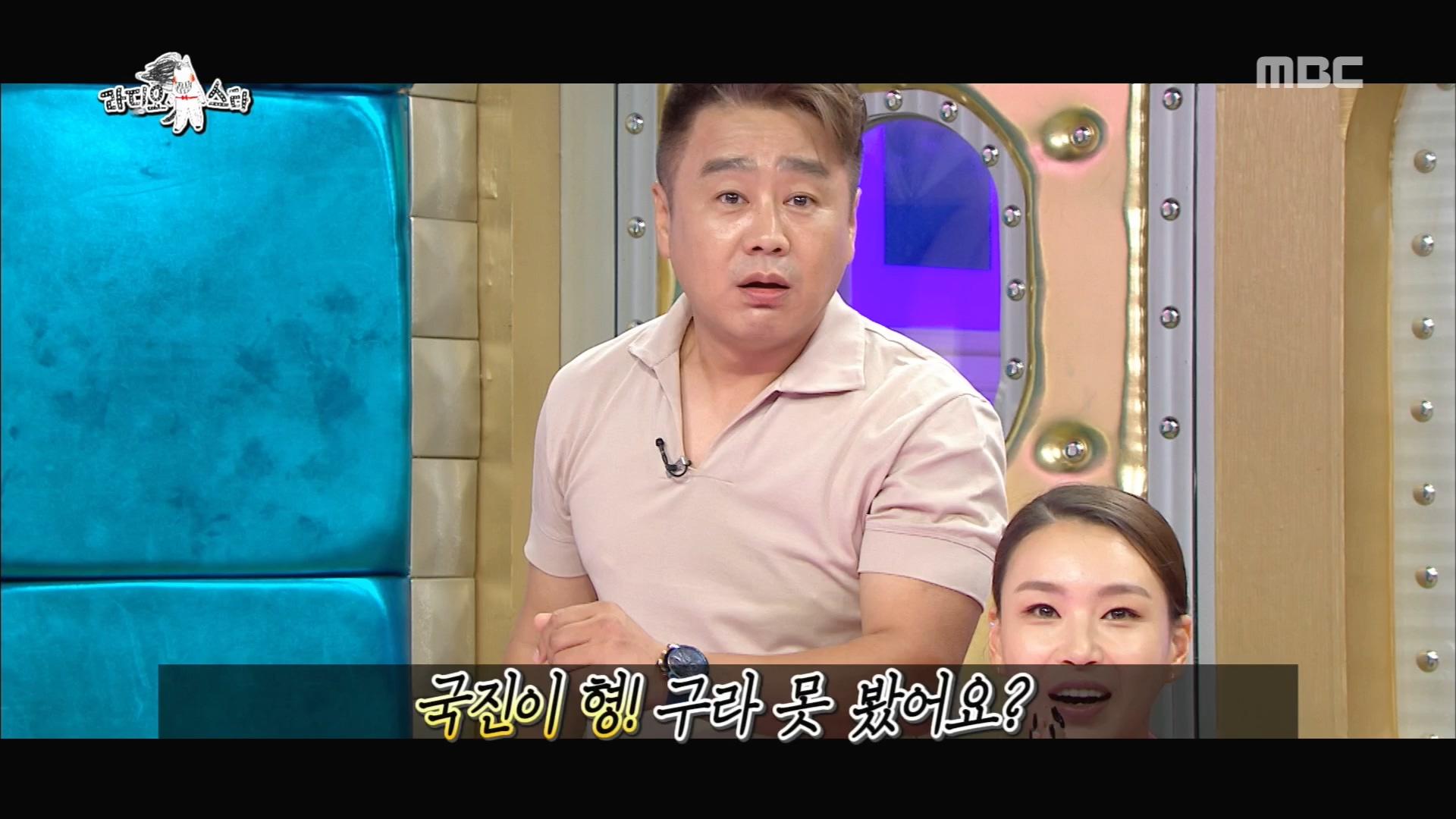 이광기의 모놀로그! (ft. 김구라)