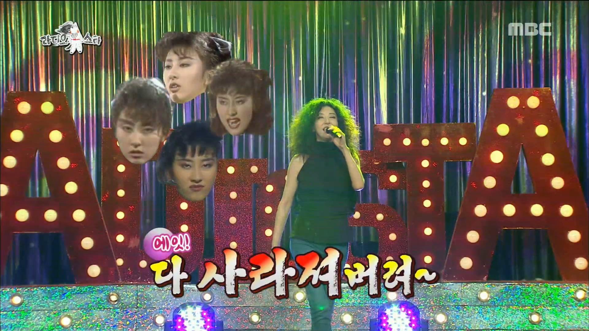 김완선이 부르는 '오늘밤'