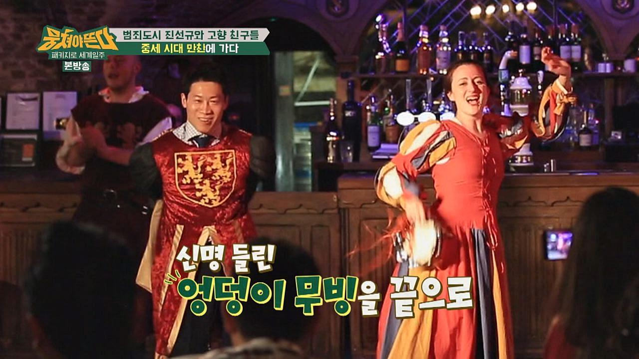 진선규, 신명 들린 엉덩이춤으로 무대 장악 (역시 무대 체질bb)