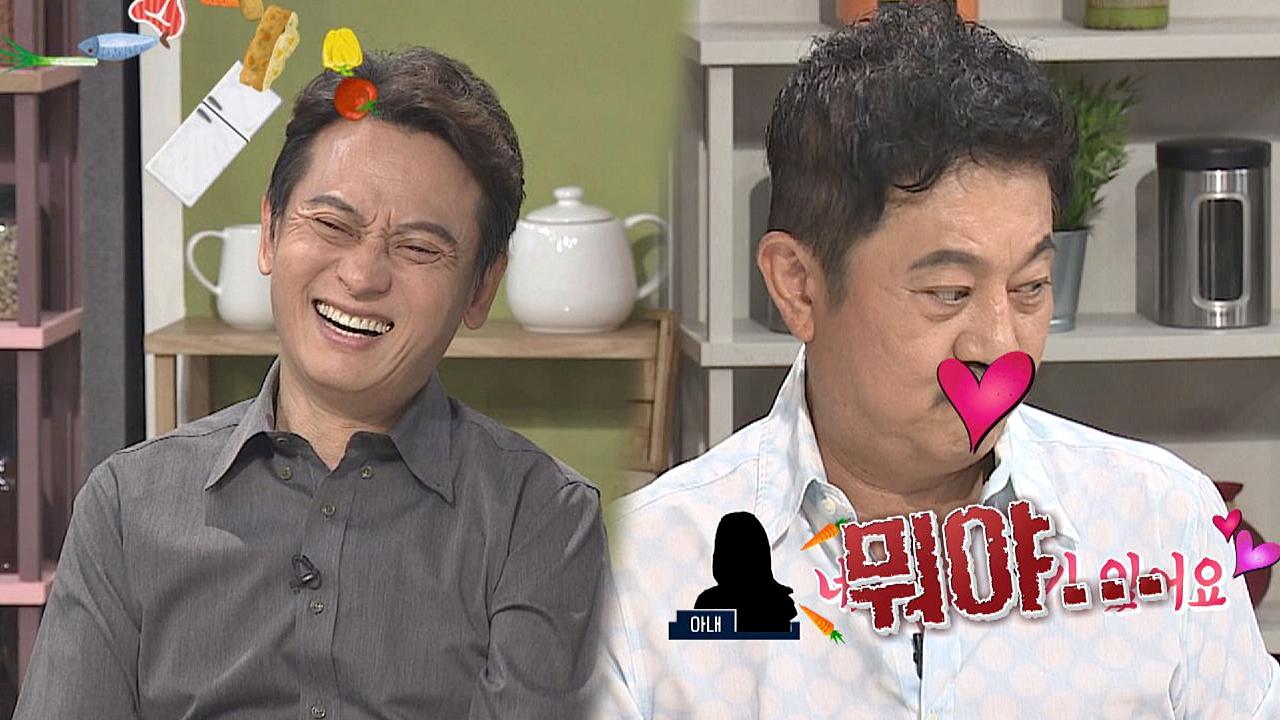 김병옥, 아내의 한마디에 카리스마 극장 -끝- (뭐야..)
