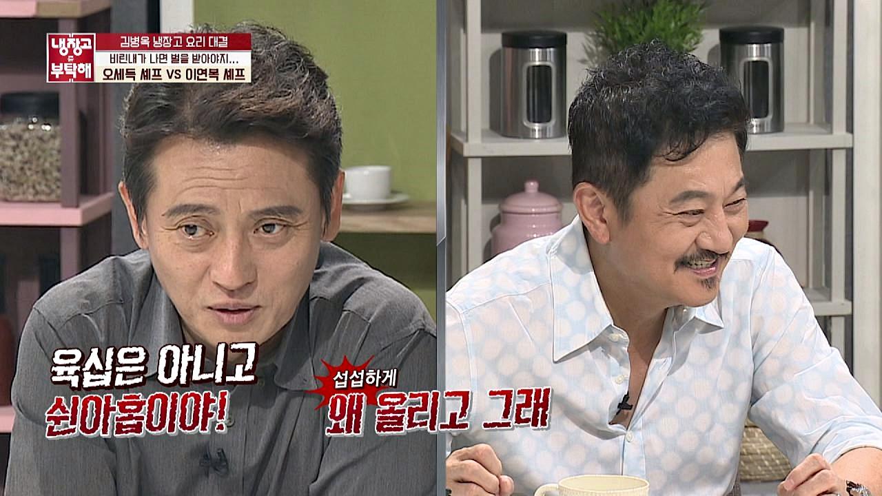 '한 살' 차이에 예민한 김병옥씨(59세)
