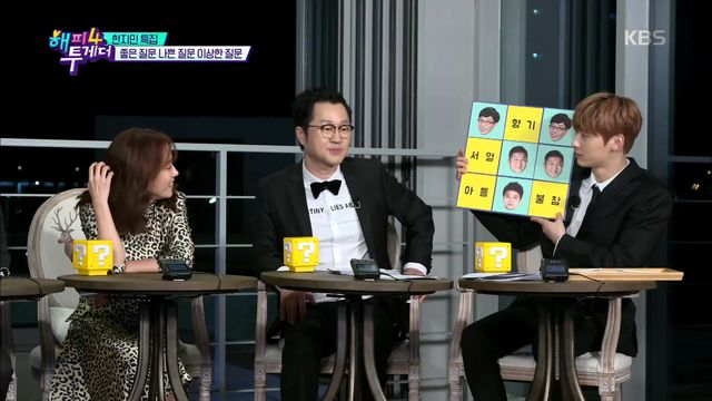 한지민, 인형처럼 예쁜 조카 대공개!!
