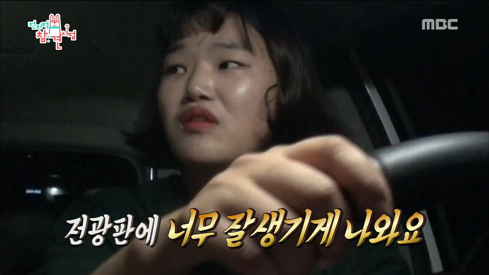 박성광 기 살려주는 칭찬봇 송이매니저, 너~무 잘생겼어요!