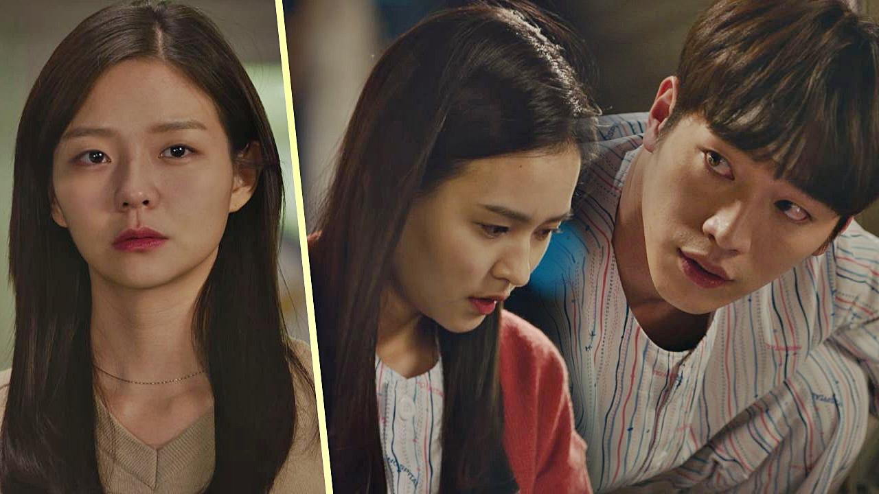 [엔딩] 서강준-김윤혜, 두 사람을 멀리서 바라보는 이솜