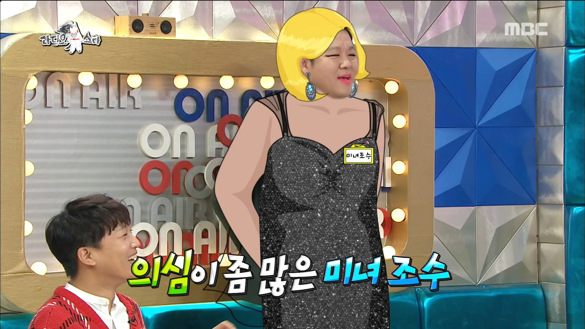 남북정상회담 마술쇼 (라디오스타 ver.)