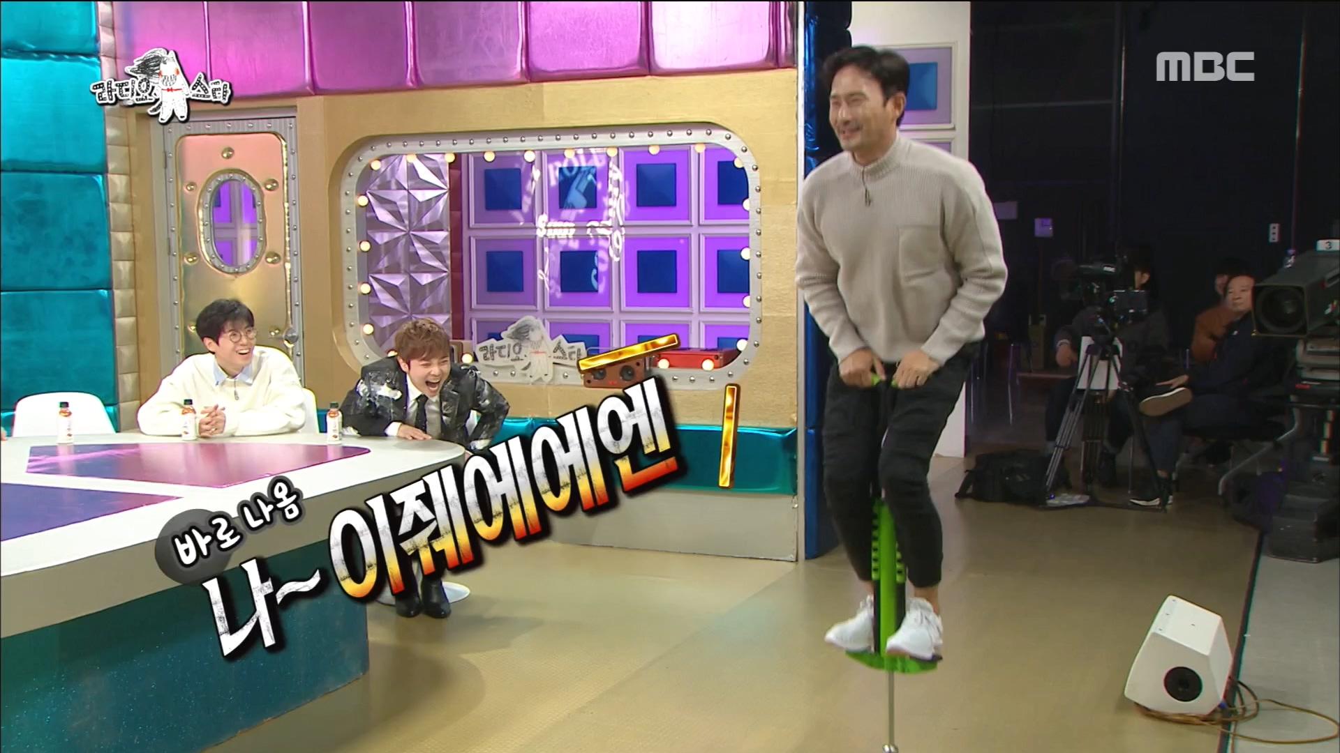 임형준의 콩콩이&성대모사!