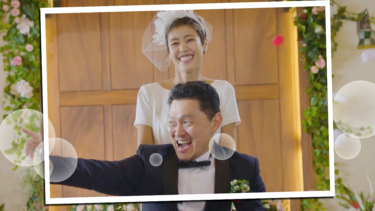 많은 사람들의 축복 속에서 결혼식 올린 이윤지♡양동근
