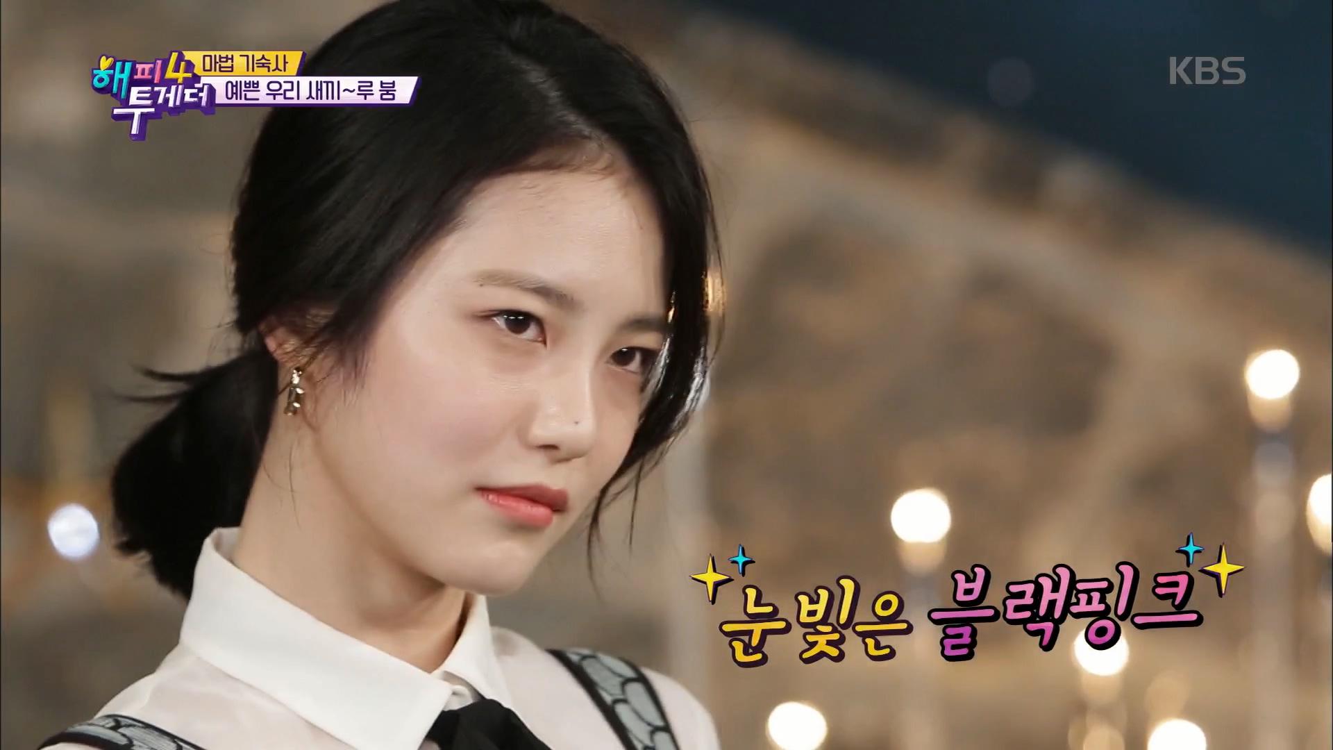 JYP 기대주 신예은 Likey, 뚜두뚜두 커버 댄스~♬