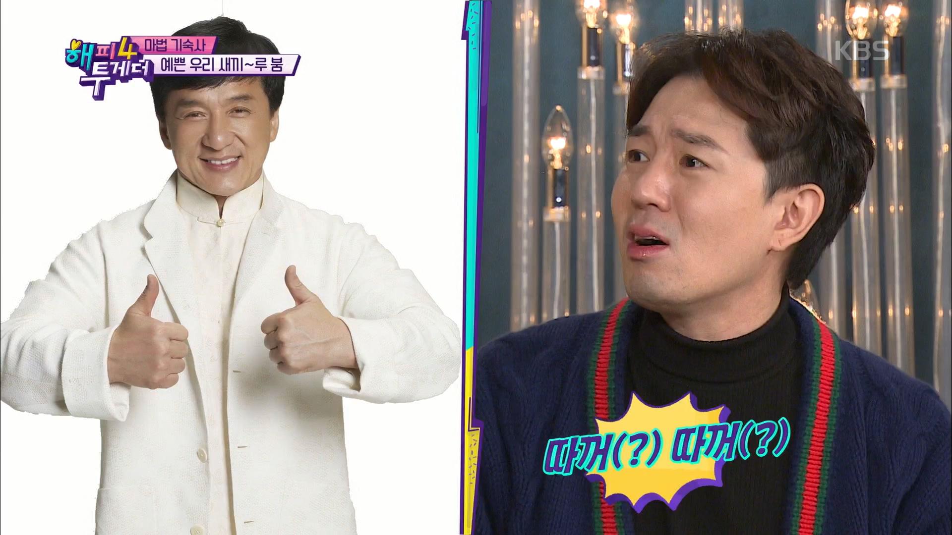 붐, 방송반 학생과 성룡 김희선 인터뷰 일화?