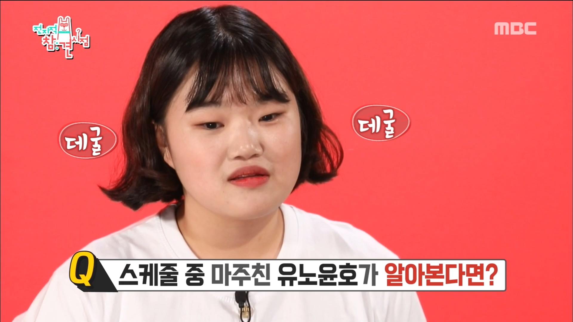 송이 매니저 설레게 만드는 그 이름 '동방신기♡'
