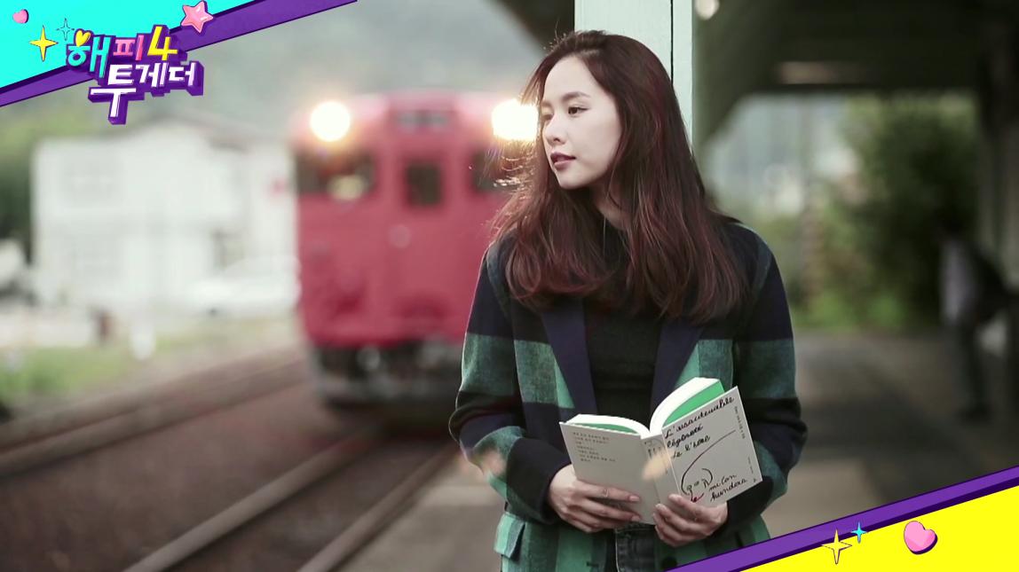 [567회 선공개] 시즌4 새MC 조윤희 맞이 특집♥ (feat. 얼굴천재 차은우)